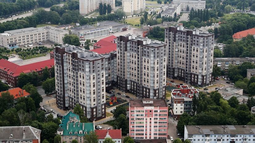 «Пространство для манёвра»: средняя ставка по ипотеке в России опустилась до исторического минимума