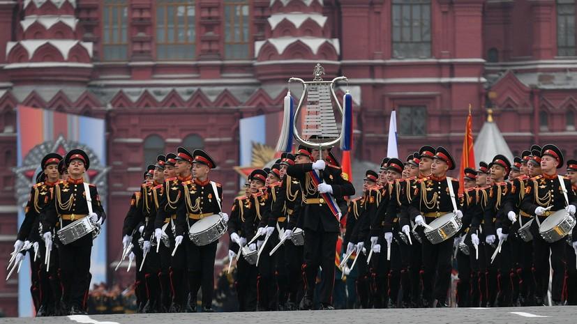 Парад в честь 75-летия Победы. Трансляция