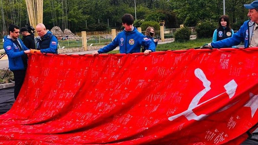 В Ставрополе планируют представить самую большую в мире копию знамени Победы
