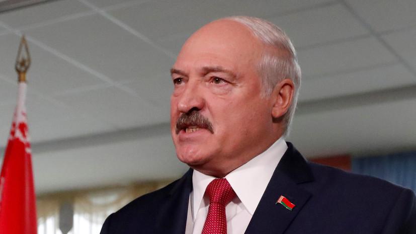 Лукашенко отправился в Россию