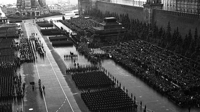 «Олицетворял триумф советского народа»: как проходил первый Парад Победы 24 июня 1945 года