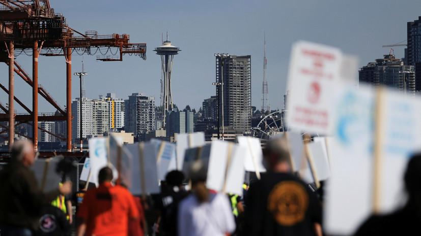 Протестующие в Сиэтле заявили об отсутствии планов отделения от США