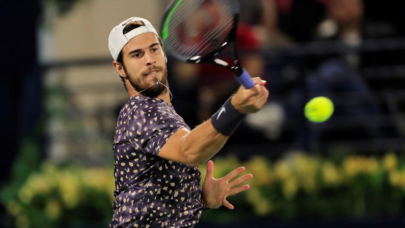 Хачанов поддержал теннисистов, заболевших коронавирусом