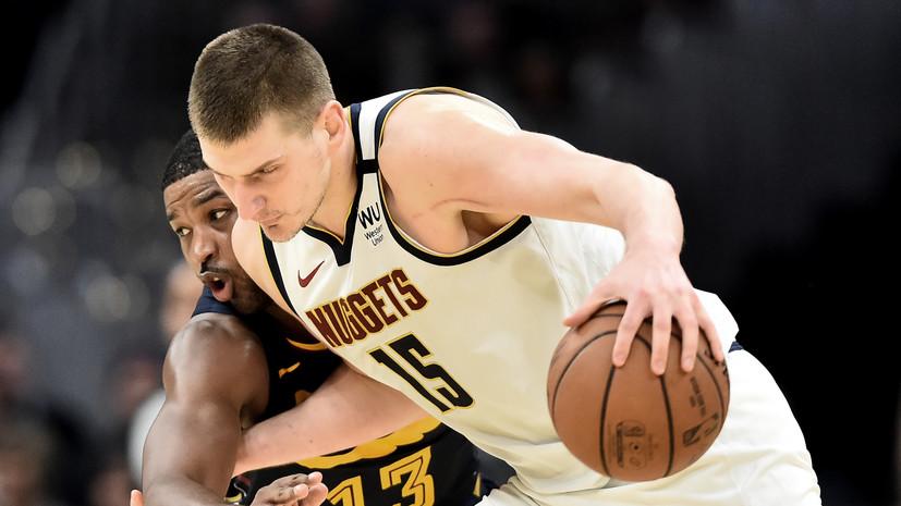 Источник: баскетболист «Денвера» Йокич заразился коронавирусом в Сербии