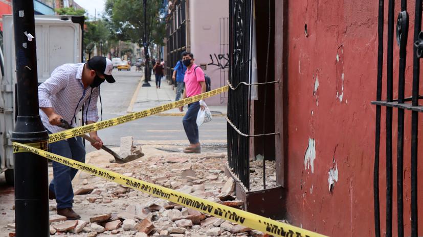 Число жертв землетрясения в Мексике увеличилось до четырёх