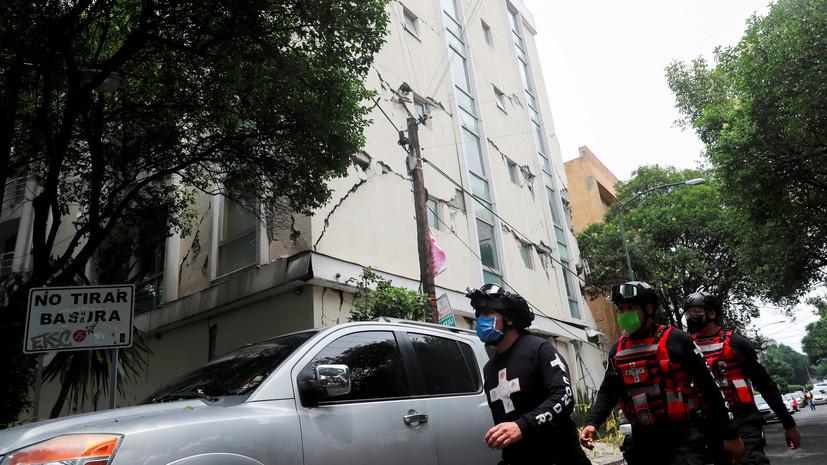 Глава мексиканского штата призвал объявить ЧП из-за землетрясения