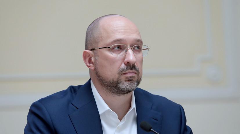 Премьер Украины вылетел в Ивано-Франковскую область из-за наводнений