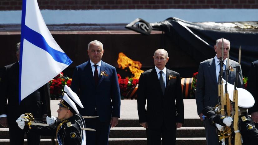Путин и иностранные лидеры возложили цветы к Могиле Неизвестного Солдата