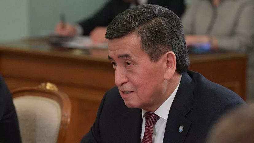 В делегации президента Киргизии выявлен коронавирус