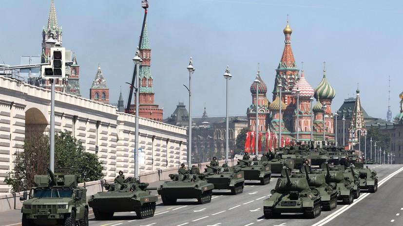 Путин оценил парад по случаю 75-летия Победы в Москве