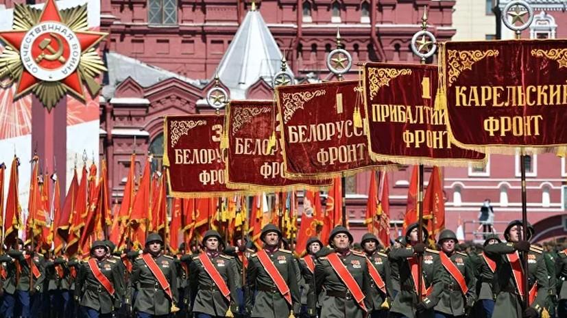 Французский политик назвал впечатляющим парад Победы в Москве