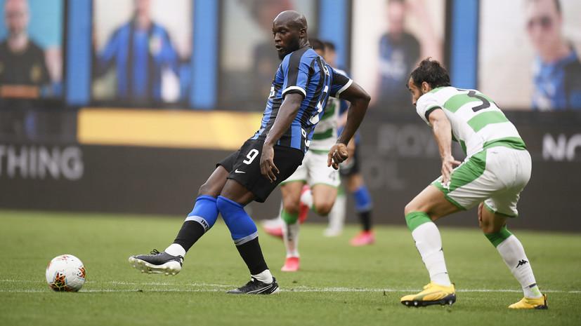«Интер» сыграл вничью с «Сассуоло» в матче Серии А