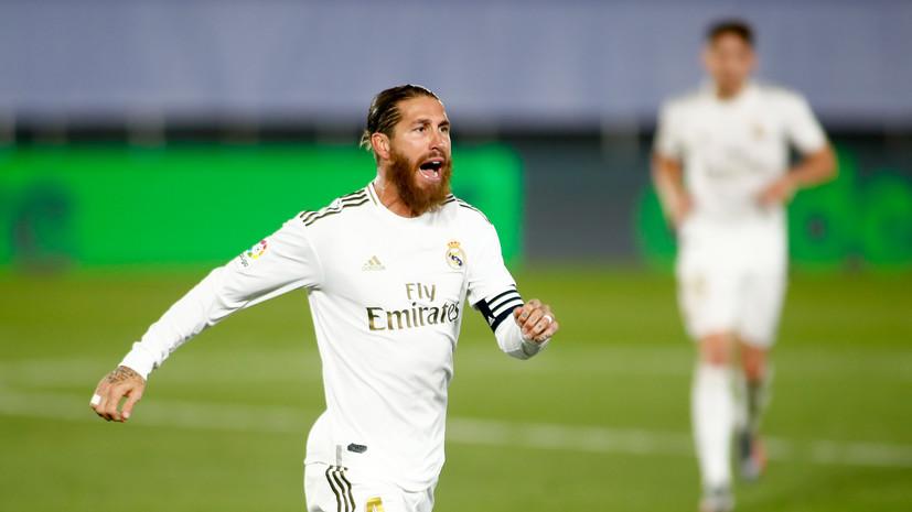 Хет-трик Марсьяля, третий гол Рамоса за 11 дней и победа «Аталанты» над «Лацио»: события дня в европейском футболе
