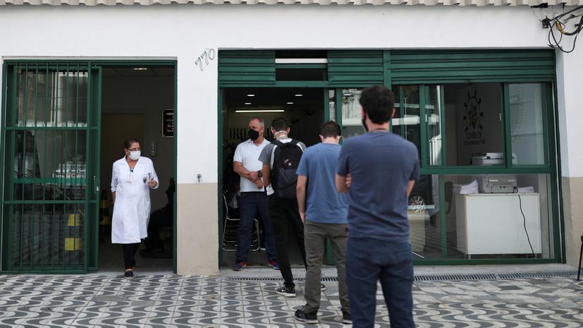 В Бразилии за сутки выявлено более 42 тысяч случаев коронавируса
