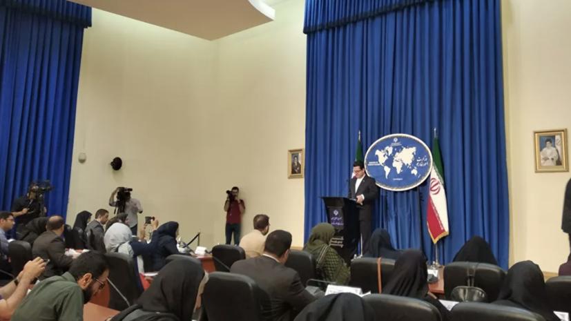 Иран назвал новые санкции США провалом тактики максимального давления