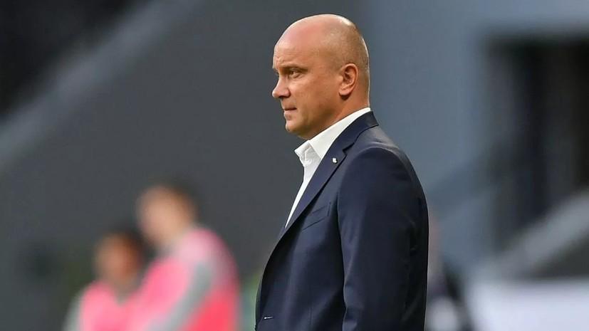 Хохлов назвал причины кризиса ЦСКА в текущем сезоне