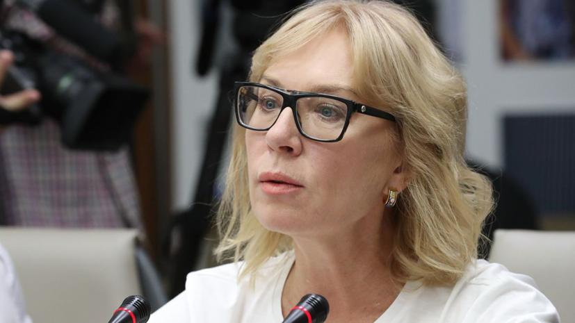 Омбудсмен Денисова оценила слова депутата Рады о детях «низкого качества»