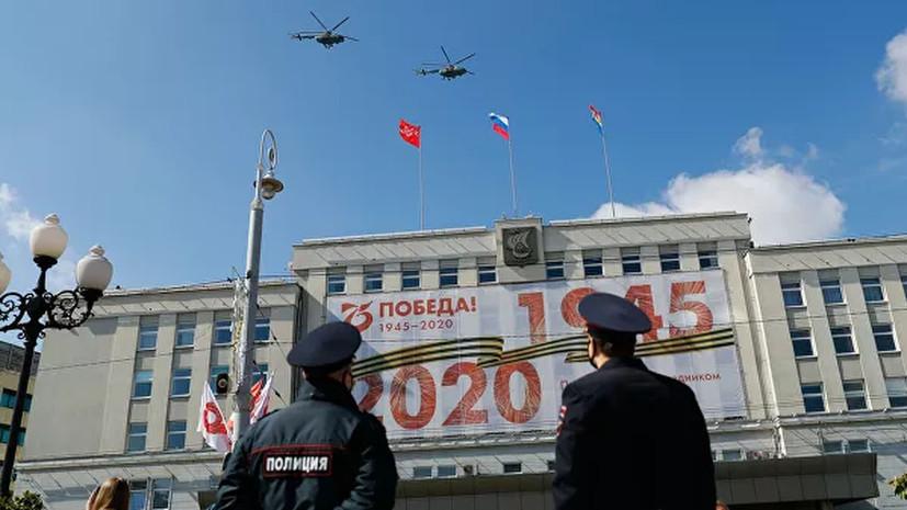 Потерявшая туфлю участница парада в Калининграде прокомментировала случившееся