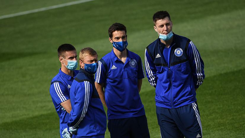 Новый очаг в РПЛ: шесть футболистов «Оренбурга» сдали положительные тесты на COVID-19