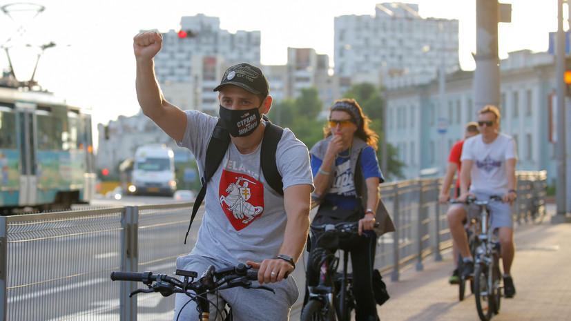 В Белоруссии рассказали об управлении уличными акциями через Telegram
