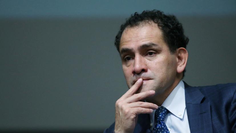 Министр финансов Мексики заболел коронавирусом