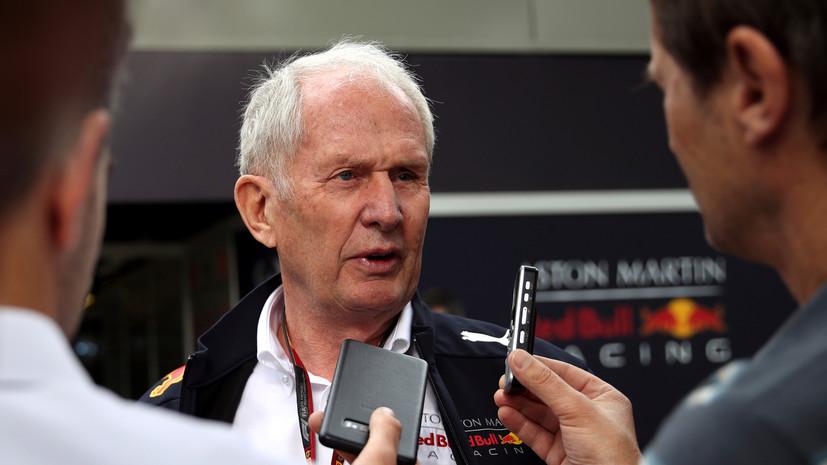 Марко рассказал, что в календарь «Формулы-1» — 2020 включён Гран-при Китая