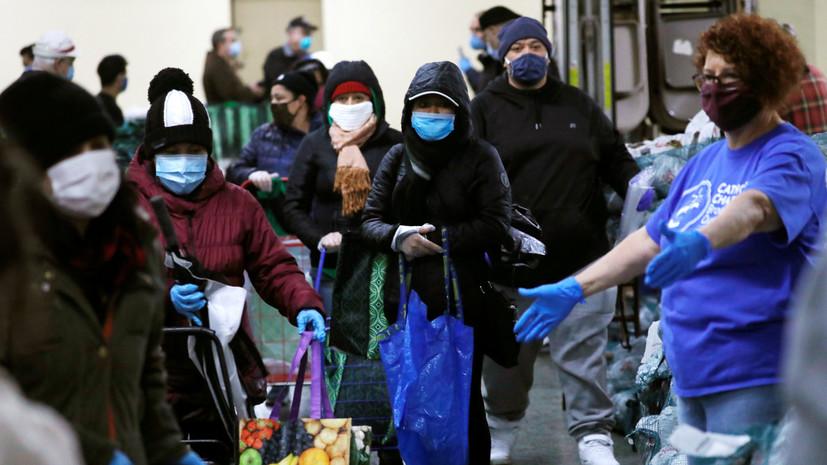 В США заявили, что число случаев коронавируса в стране может превышать 20 млн