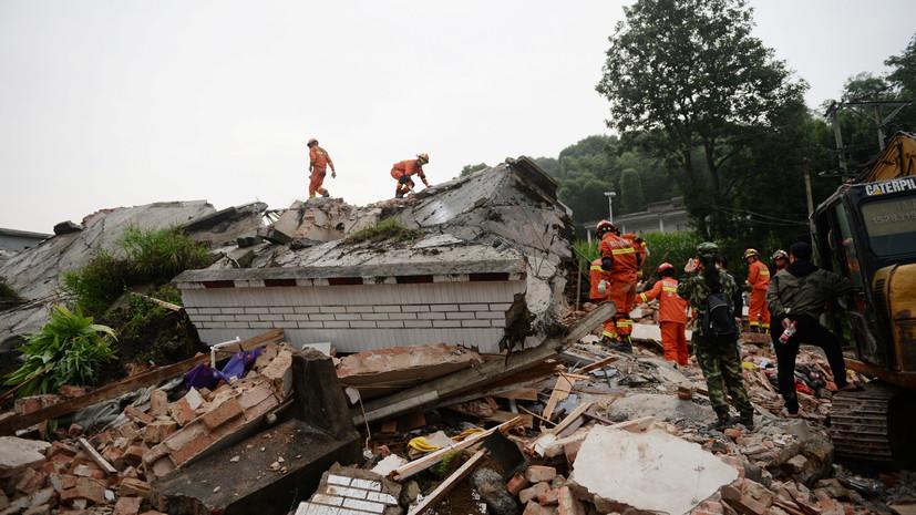 Землетрясение магнитудой 6,4 произошло в Китае