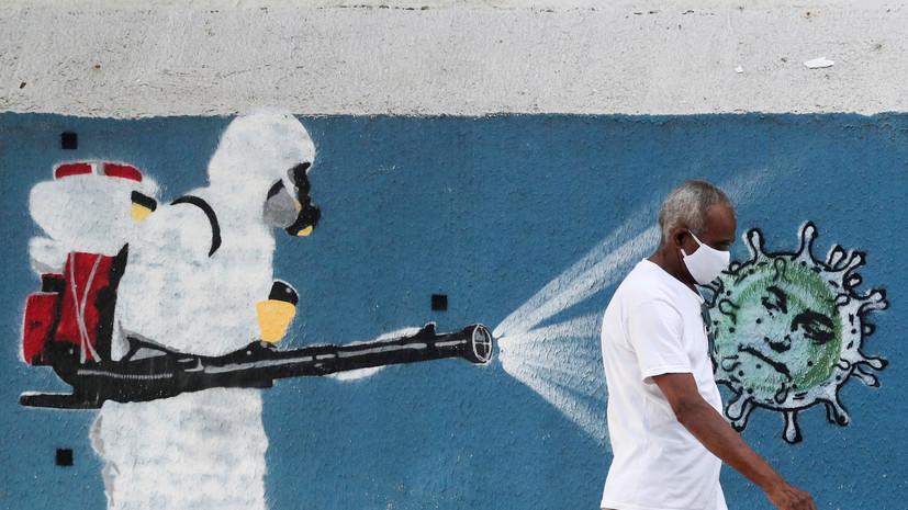 За сутки в Бразилии выявили почти 40 тысяч новых случаев COVID-19