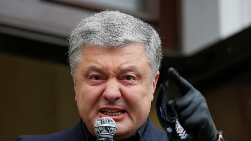 Порошенко рассказал о шансе Украины «вернуть» Крым