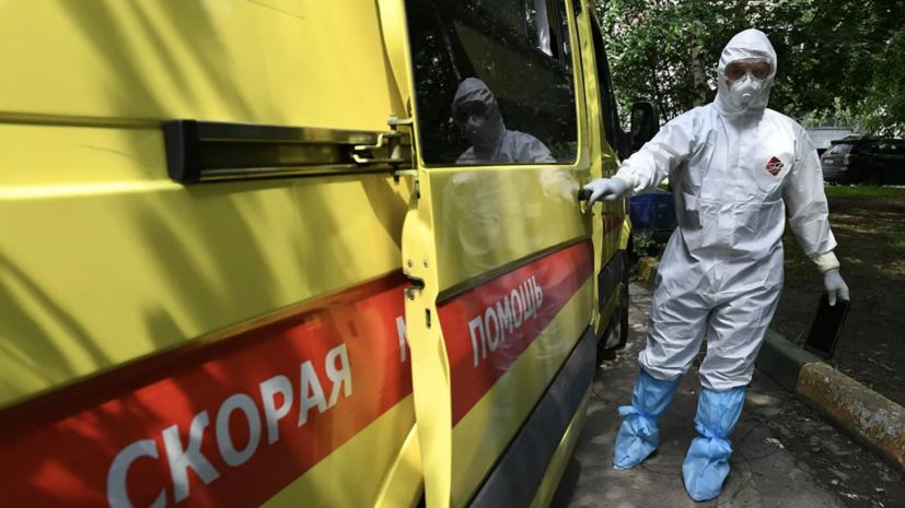 В Якутии коронавирус выявили у работников рудника
