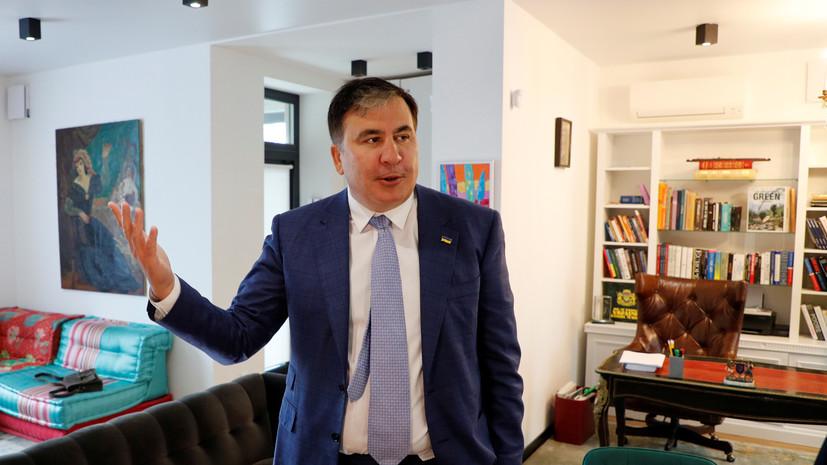 Саакашвили заявил о превосходстве России над Украиной