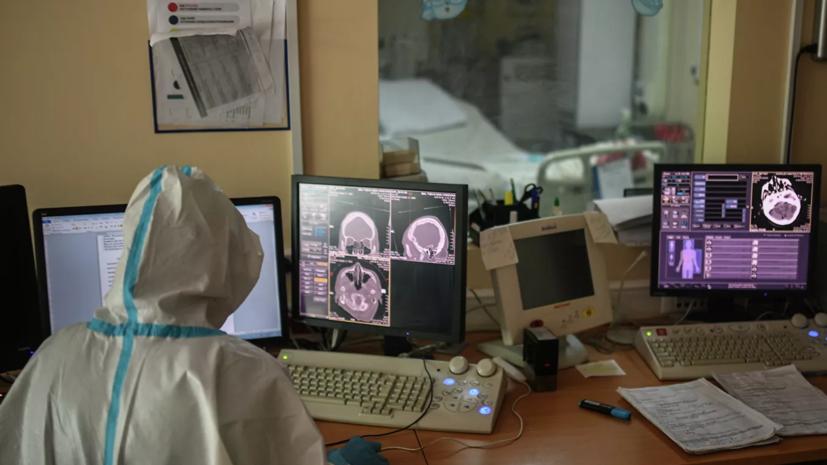 Общее число случаев коронавируса в России превысило 620 тысяч