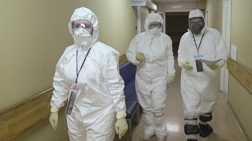 Вирусолог оценил вероятность второй волны коронавируса в России