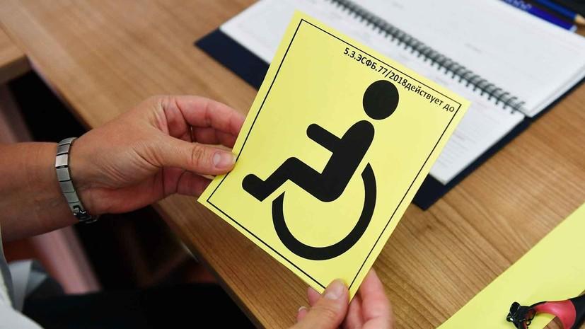 Умные счётчики, налоги для самозанятых и социальная защита инвалидов: что изменится в жизни россиян с июля