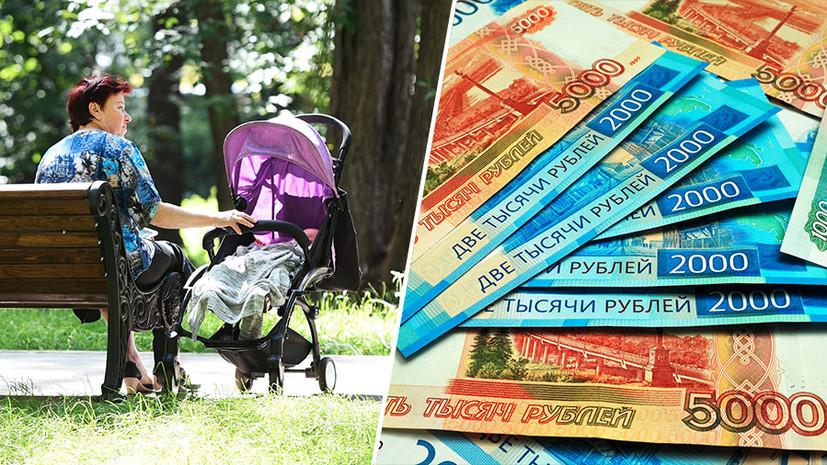 Помощь семейному бюджету: Мишустин подписал постановление о новой выплате россиянам с детьми