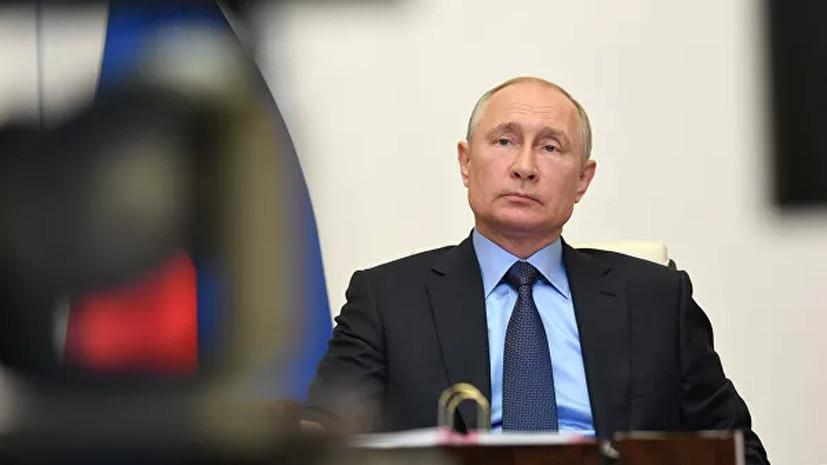 Путин впервые провел переговоры с Макроном по видеосвязи