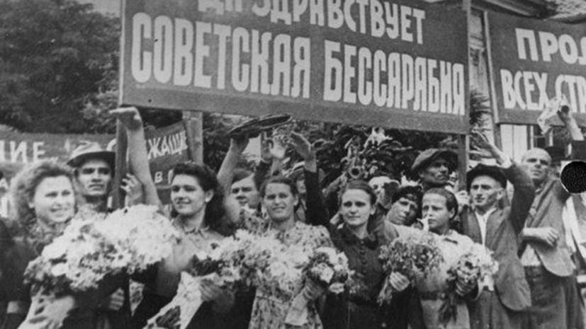 «Жители встречали Красную армию со слезами радости»: как СССР бескровно освободил захваченную Румынией Бессарабию