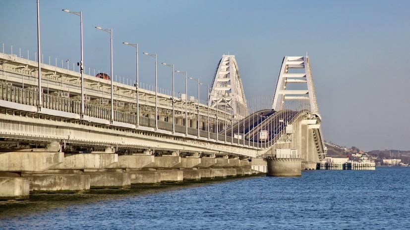 Первые грузовые поезда пройдут по Крымскому мосту 30 июня