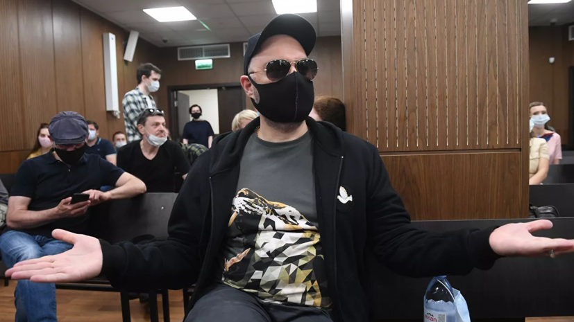 Суд по делу Серебренникова не поверил жалобам свидетелей на давление