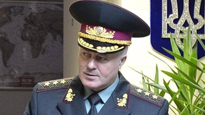 Экс-начальнику Генштаба Украины сообщили о подозрении в госизмене