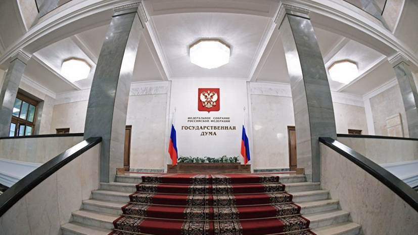 В Госдуме оценили заявление Киева о голосовании по поправкам в Крыму