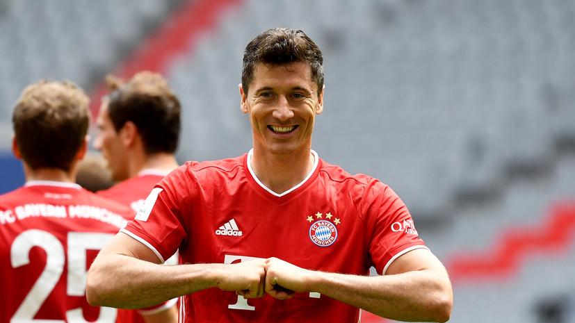 Левандовски признан лучшим футболистом Бундеслиги текущего сезона