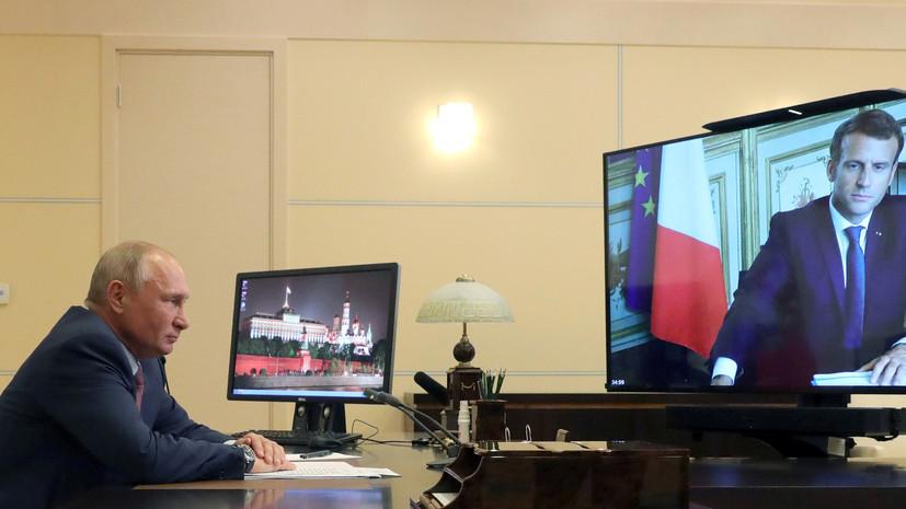 Завтра Макрон иПутин обсудят Украинское государство  врежиме видеоконференции