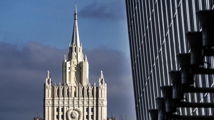 Около 40 сотрудников МИД России переболели коронавирусом