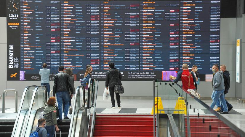 Ростуризм представил действующие в других странах ограничения на въезд