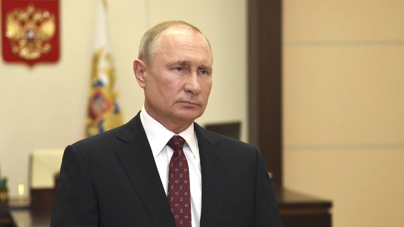 Путин поздравил выпускников школ и университетов