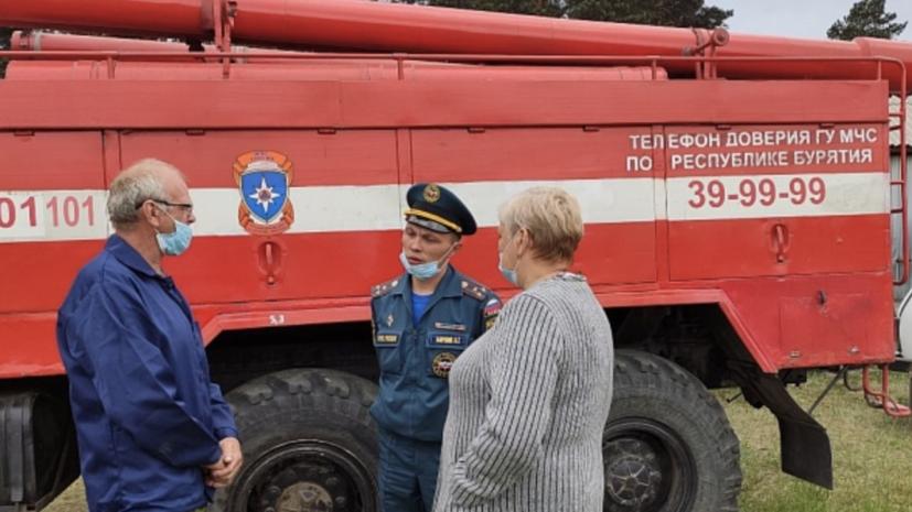 В Бурятии потушили природные пожары в нацпарке и заповеднике