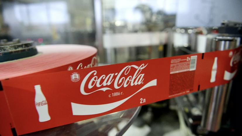 Coca-Cola приостанавливает рекламу в соцсетях из-за «расизма»