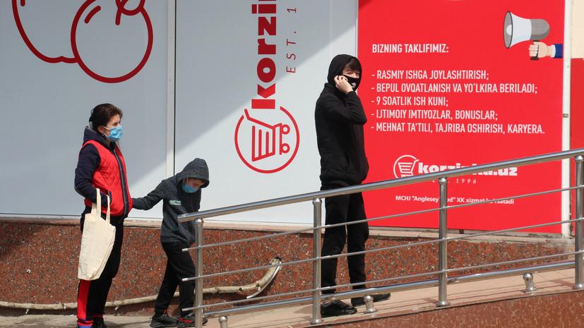 Число случаев коронавируса в Узбекистане достигло 7490